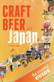 beer-in-japan-2